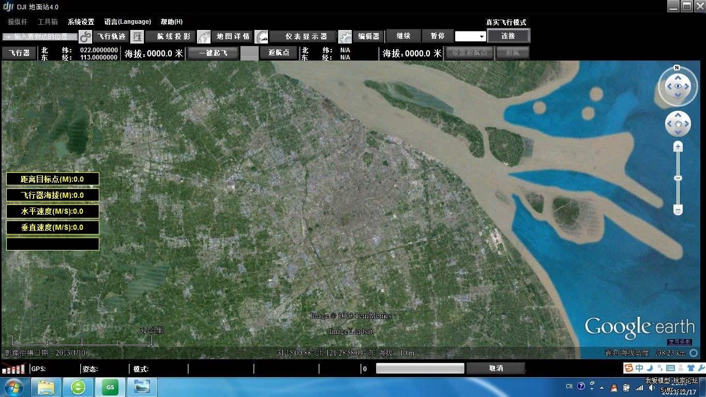 无人机超视距驾驶员地面站考试标准