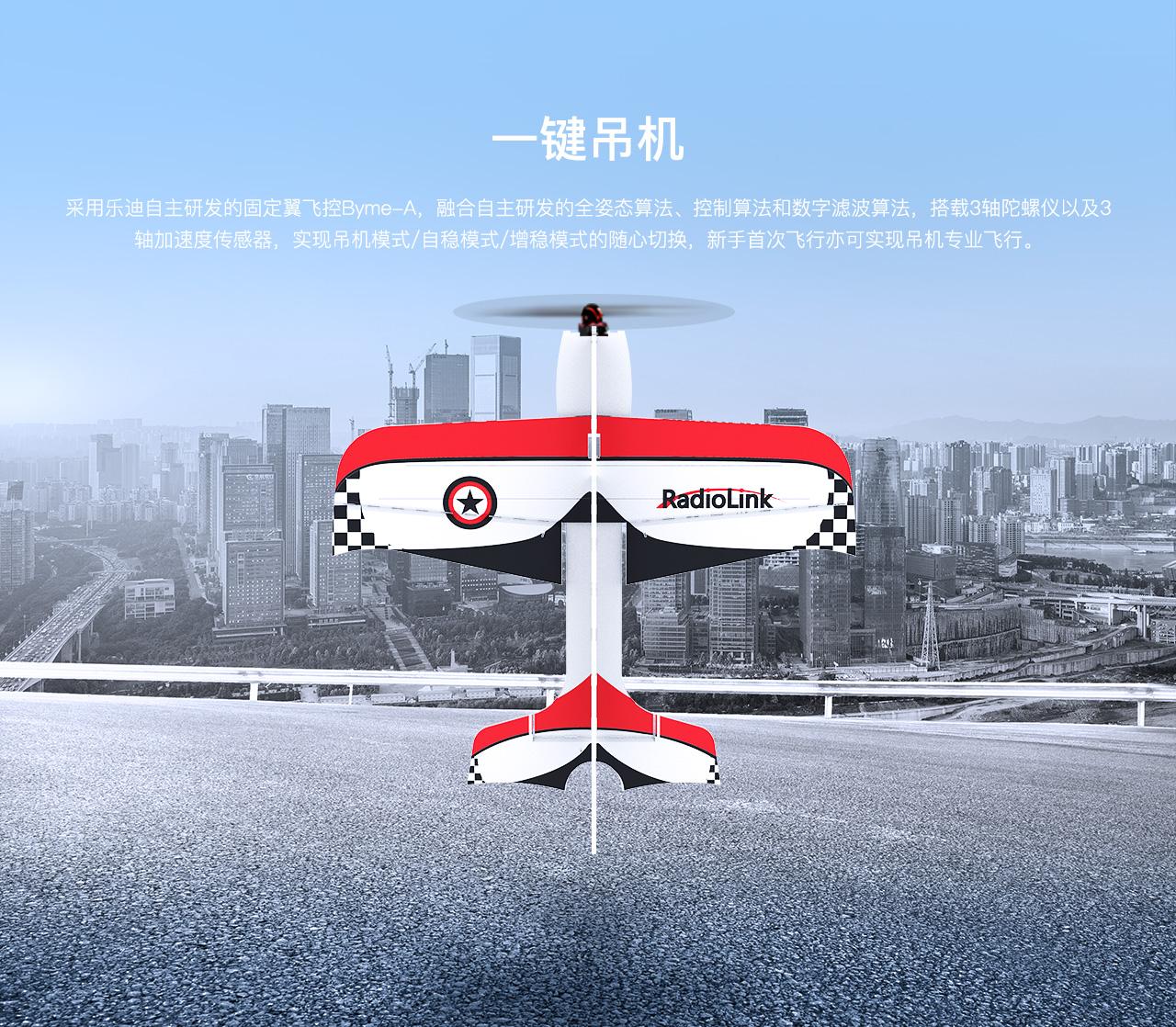 A560固定翼无人机