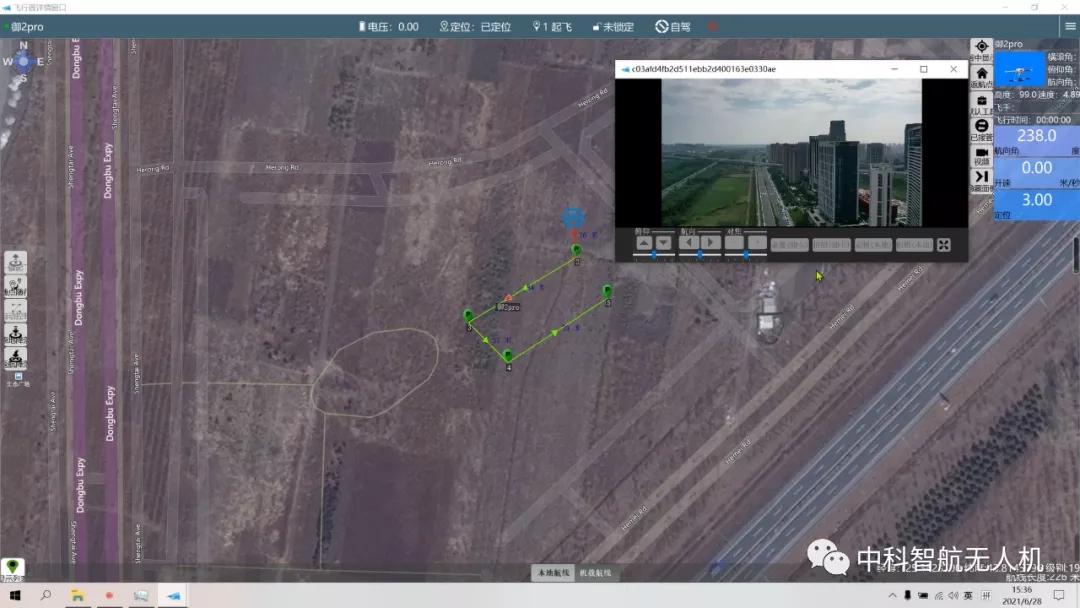 中科智航无人机管理平台介绍