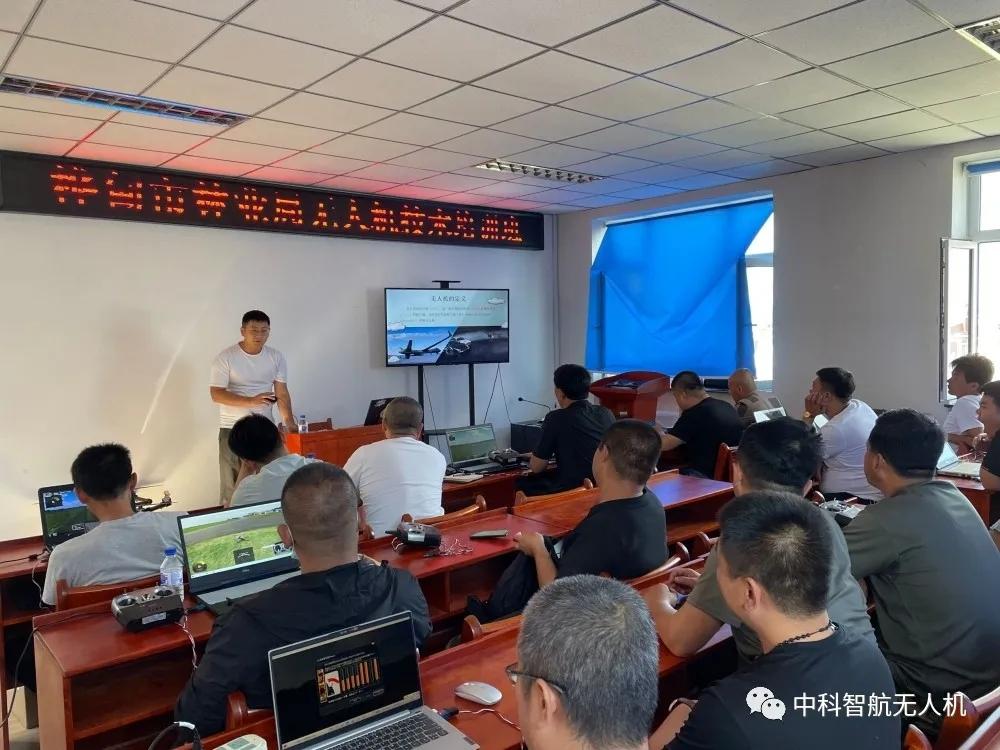 中科智航助力吉林省桦甸市林业局联合举办无人机操作培训班