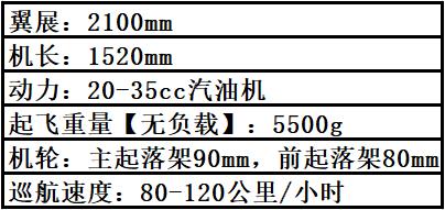 微信图片_20200206141402.png