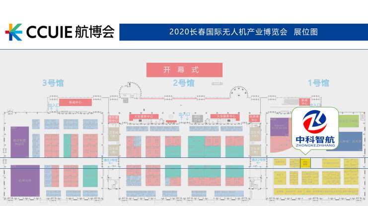 微信图片_20201013113956_看图王.png