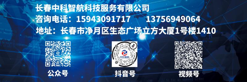23005802_20190114153219753000 (3).jpg